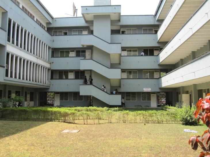 University of Cape Coast Campus